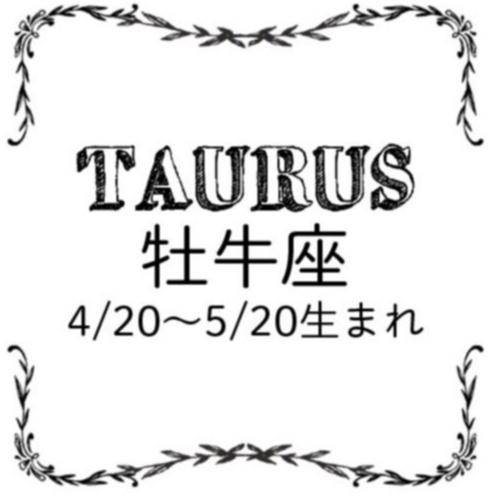 <4/26~5/27>今月のMORE HAPPY☆占い_3