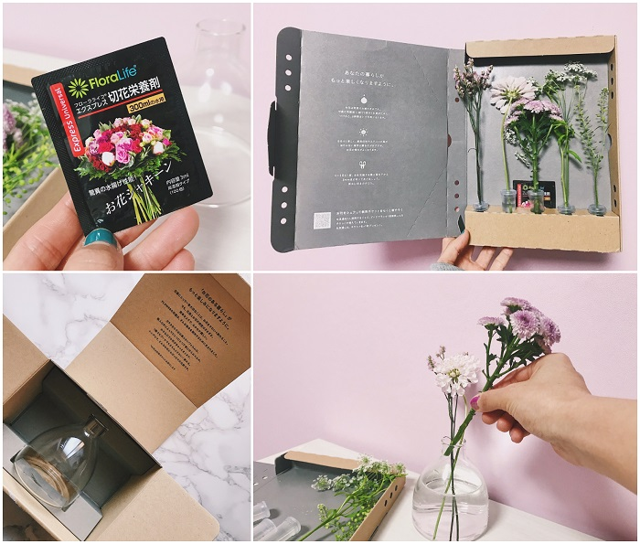 お花の定期便『FLOWER』をレビュー! 選んだブーケがポストに届く♡ 1回360円で#花のある暮らし を手に入れた_5