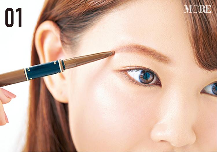 小顔効果のある眉の描き方や、夜まで崩れない眉メイクのコツとは⁉ 美容家・立花ゆうりさんの『優しげピンク眉』に注目 _3