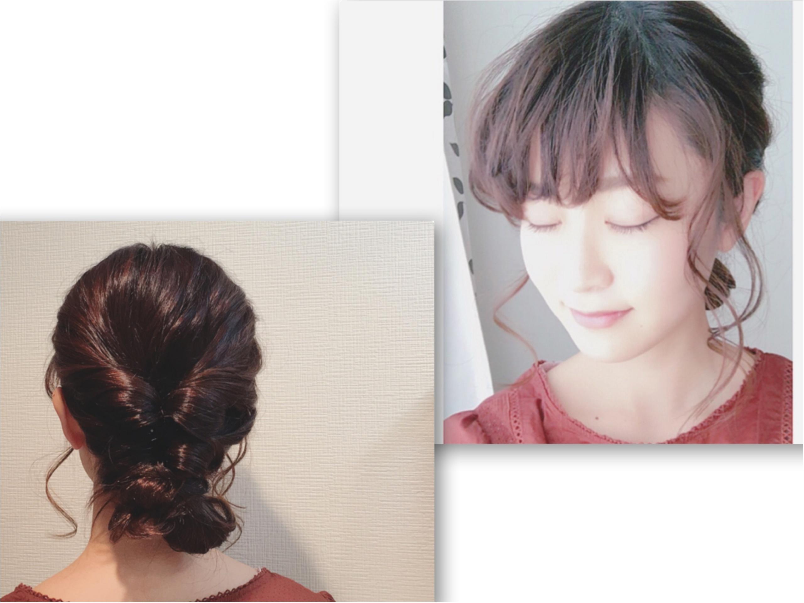 『特別な日にしたいヘアアレンジ』まとめ♡_1_10