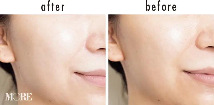 RMKの日焼け止めクリームを塗る前と塗った後の肌