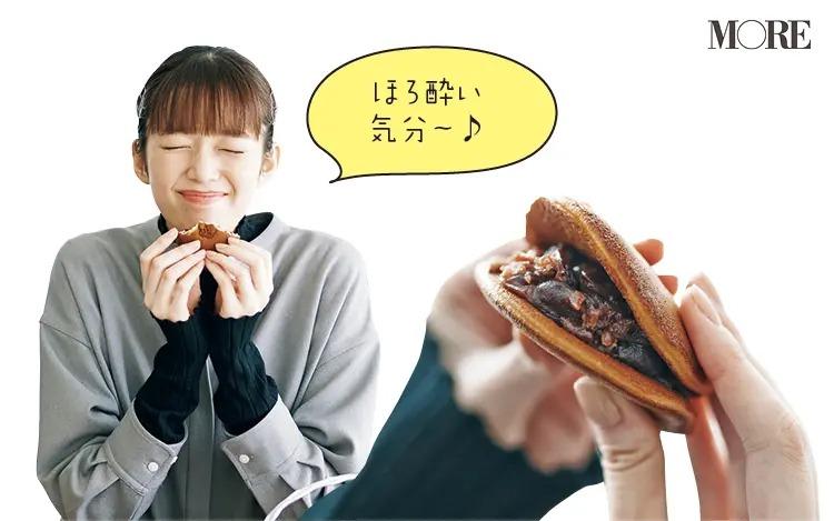 鹿児島県からお取り寄せしたラムドラを食べる佐藤栞里