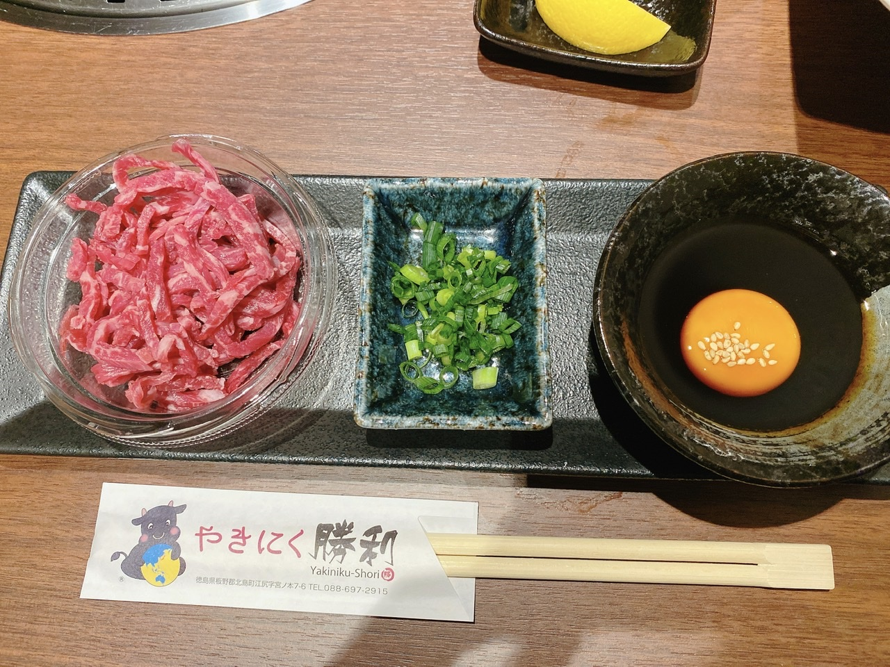 【徳島グルメ】地球儀の上に立つ黒牛が目印!とにかく美味しい焼肉を食べるならココ♡_2