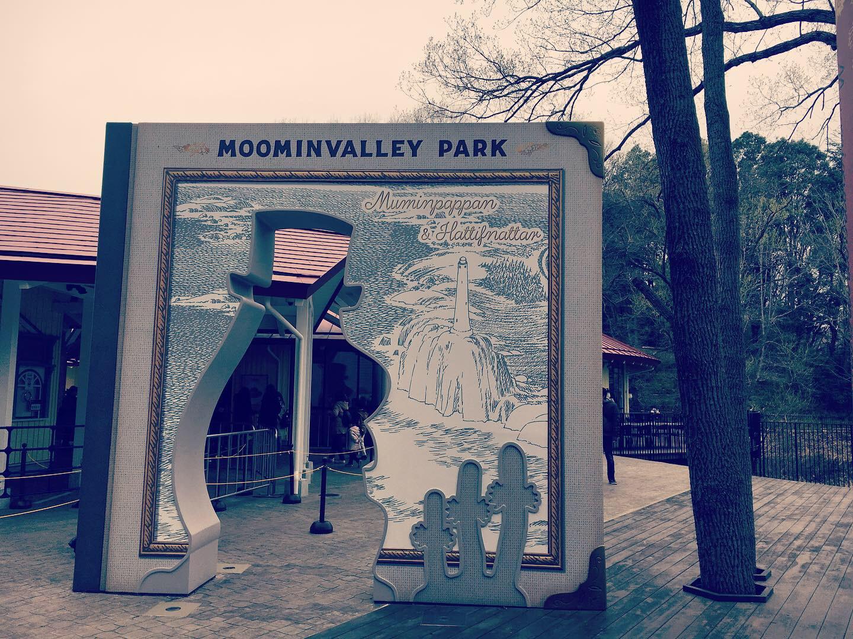 『ムーミンバレーパーク』、「としまえん あじさい祭」、葉山『マーロウ』ランチ! おでかけ情報がHIT【今週のモアハピ部人気ランキング】_3_3
