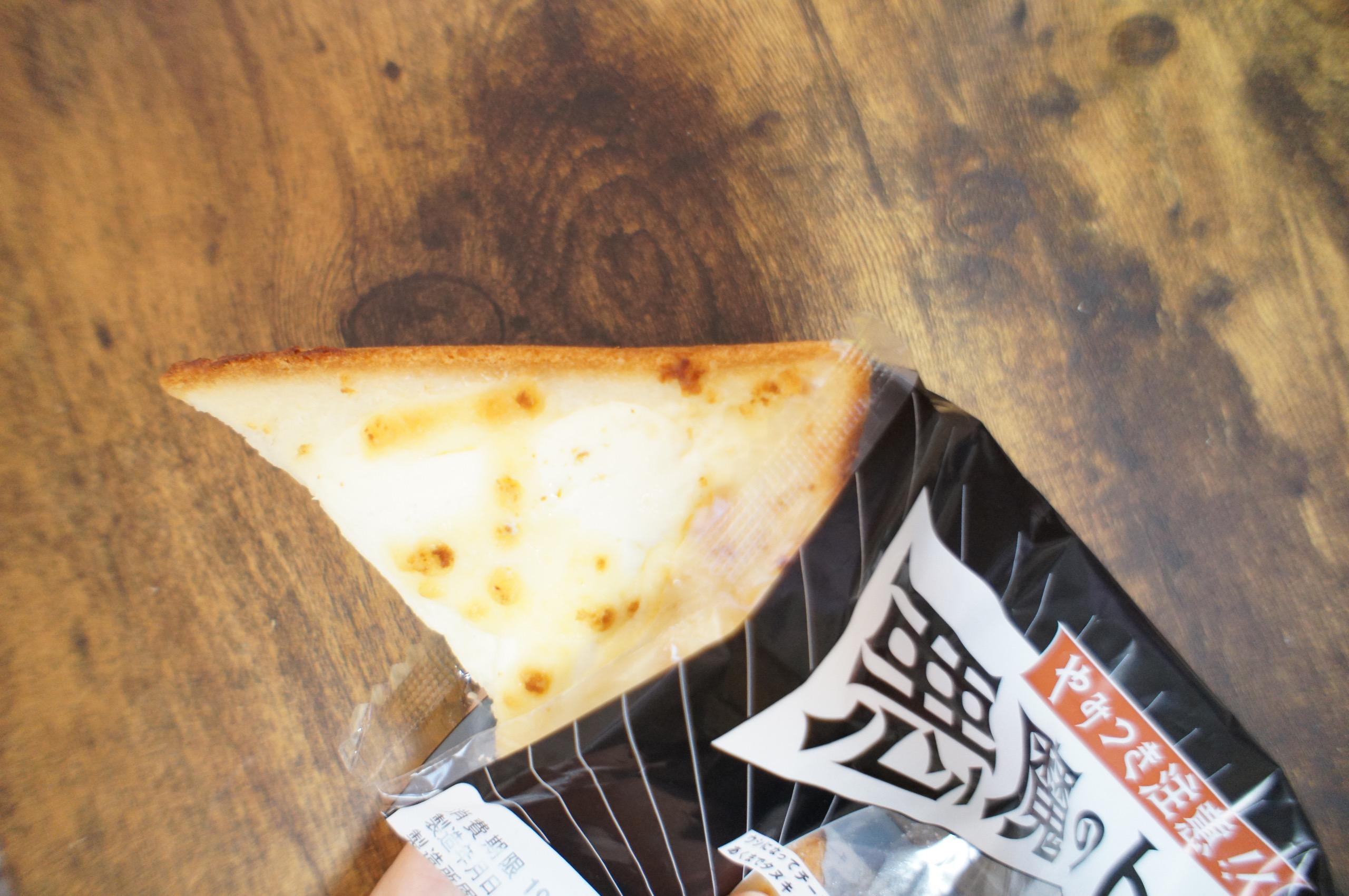 《今度はトースト⁈》話題の新商品❤️【ローソン】悪魔のトーストを食べてみた☻_3