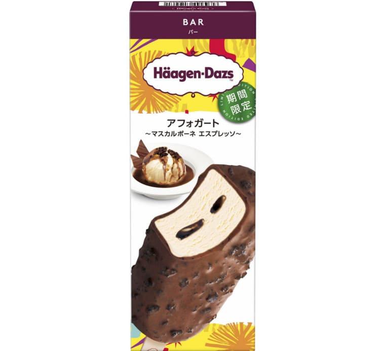 ハーゲンダッツの新作アイス