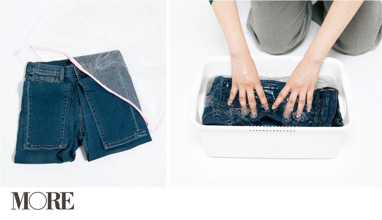 デニムは手洗い?洗濯機? シャツのシミやシワも「おしゃれプロのケアアイテム」で一挙解決☆_3_3