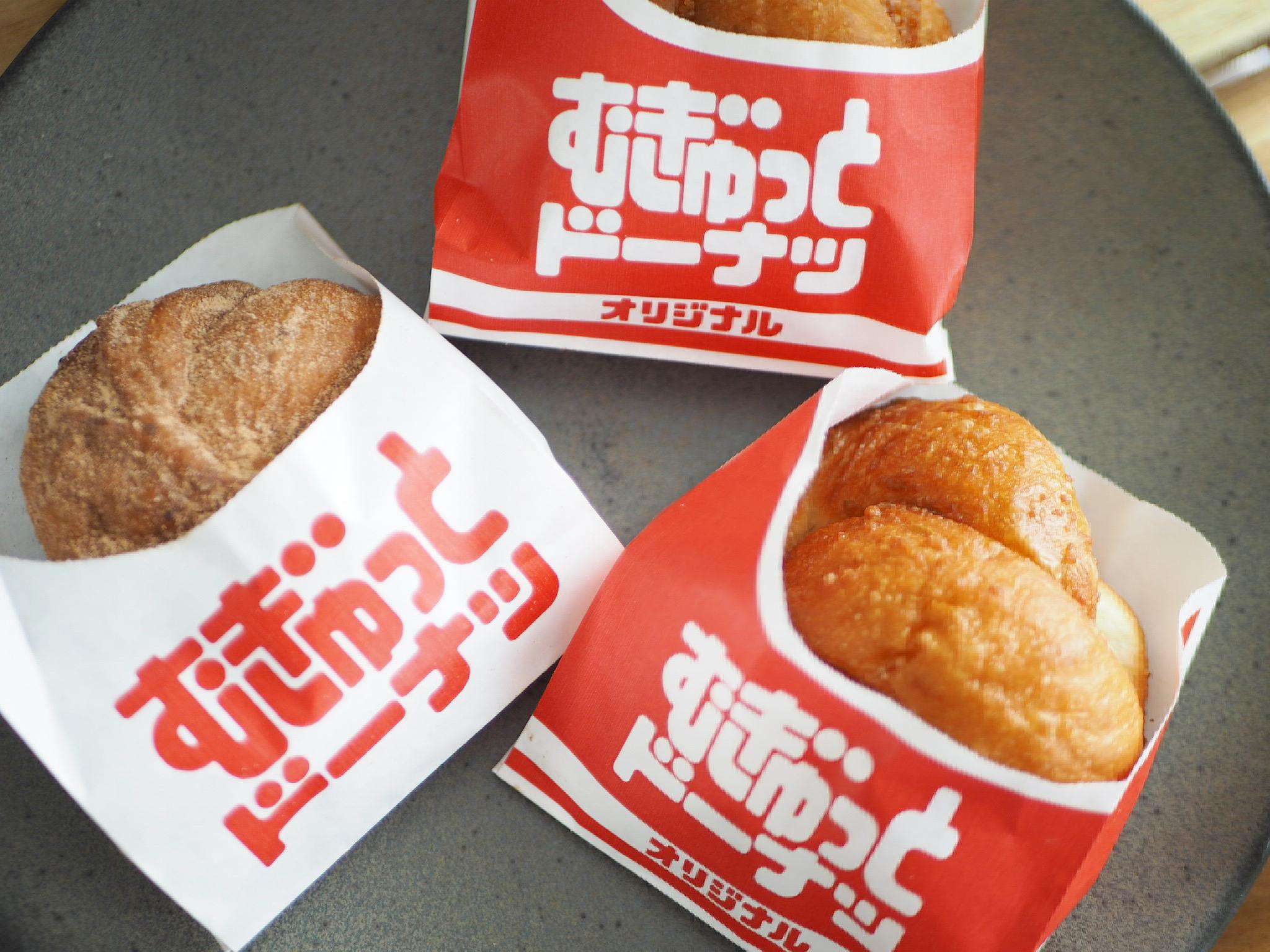 【ミスド新作】6/11発売!新食感の「むぎゅっとドーナツ」をレポ♡_6