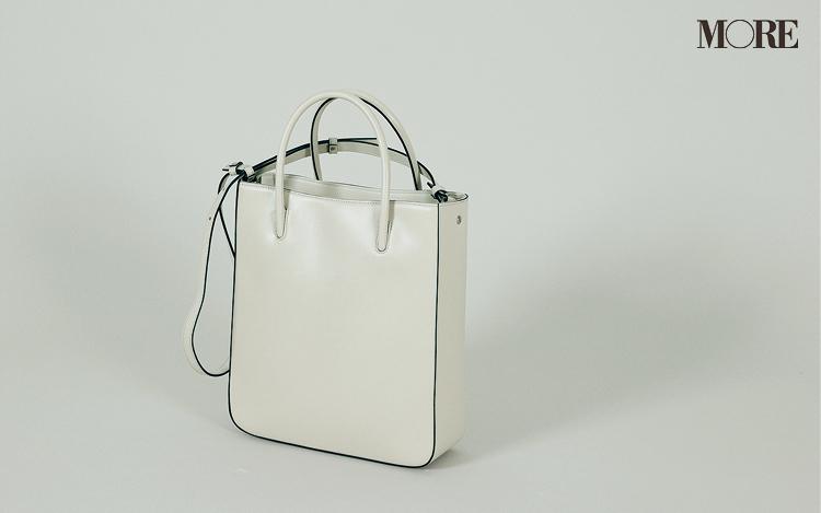 エポイの白いバッグ