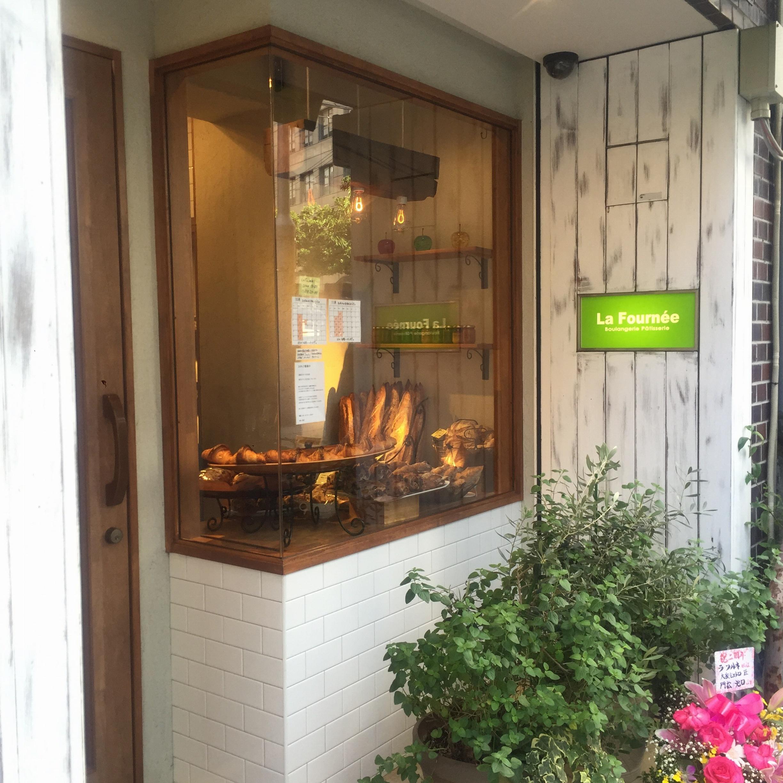 【大阪市内】ラフルネのクイニーアマンで至福の時♡_4