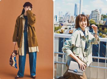 コート&ジャケット特集《2019年秋冬》 - おすすめのコート&ジャケットの色は?
