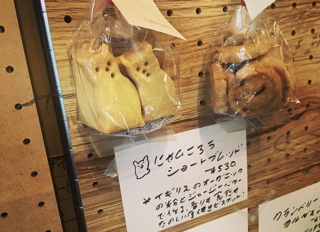 イギリスの焼き菓子が東京で味わえるって噂。_4