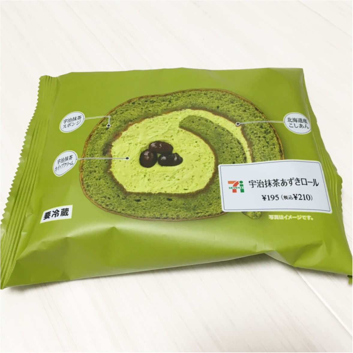 【 抹茶好き必見!】濃厚抹茶が味わえる、セブンイレブンの和スイーツを食べてみて♡_1