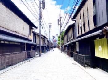 【女子旅におすすめ】京都で憧れの町家一棟貸し!