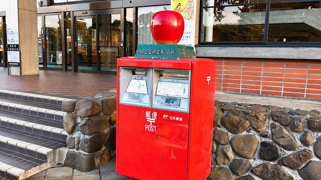 【めちゃ可愛♡】青森県の重要文化財レトロスタバに行ってきた♫_2