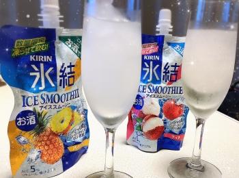 【#夏!6/23〜数量限定】おうちでフローズンカクテルみたいな贅沢感を(*´꒳`*)!凍らせて飲む♩涼し〜いアイススムージーはコレ!