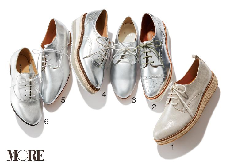 ヒール靴、フラット靴、スニーカー。20代におすすめのシューズをブランド別にご紹介 | レディース_17