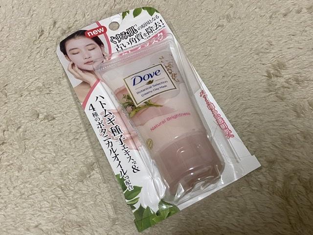 【美容系サブスク】BLOOMBOX(ブルームボックス)8月分レポ♥_2