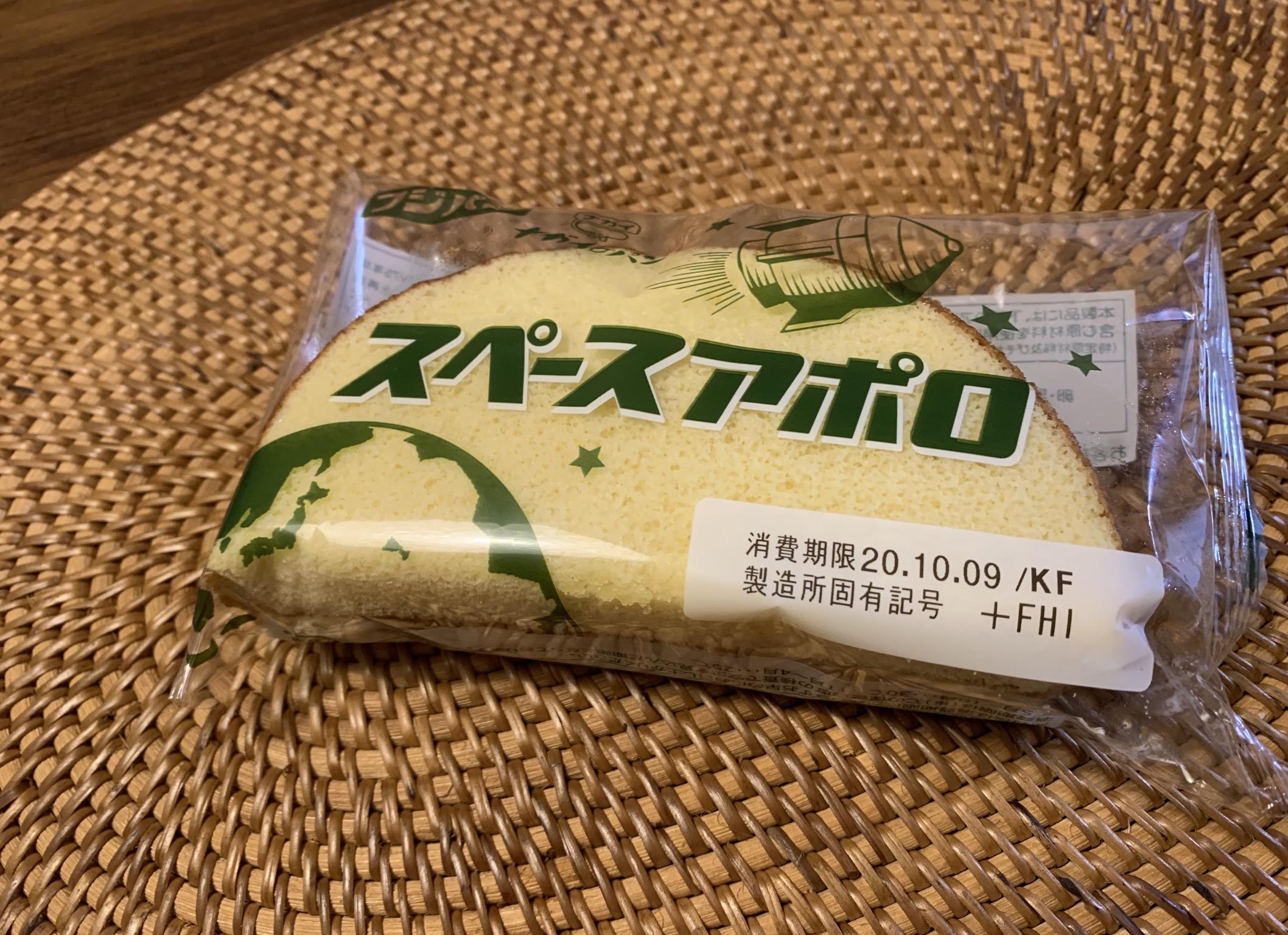 【期間限定で復刻!】マツコ&有吉のかりそめ天国で紹介された幻のパン_1