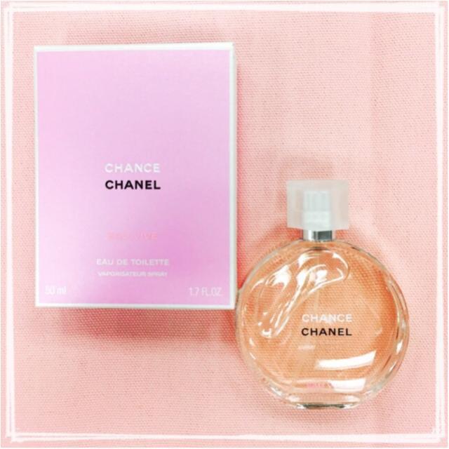 大人気のフレグランス、『シャネル』の「チャンス」に第4の香りが登場!_2