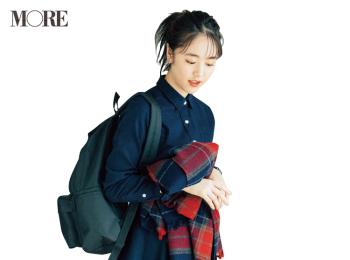 【今日のコーデ】使えすぎる「無印良品」の服&小物で秋晴れの休日デートは可愛げスポーツMIXに☆