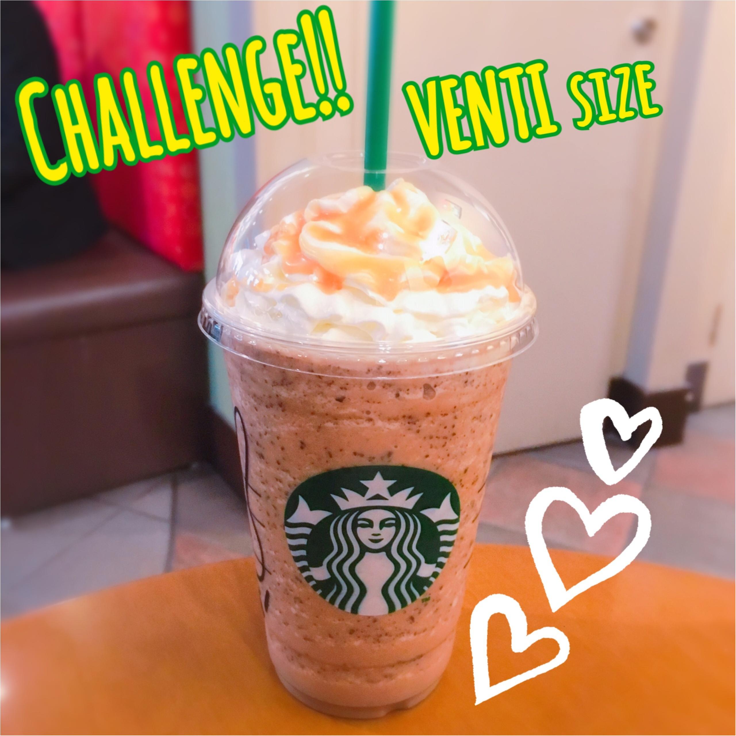 ▷スタバチケットで【Challenge☆VENTI】_1