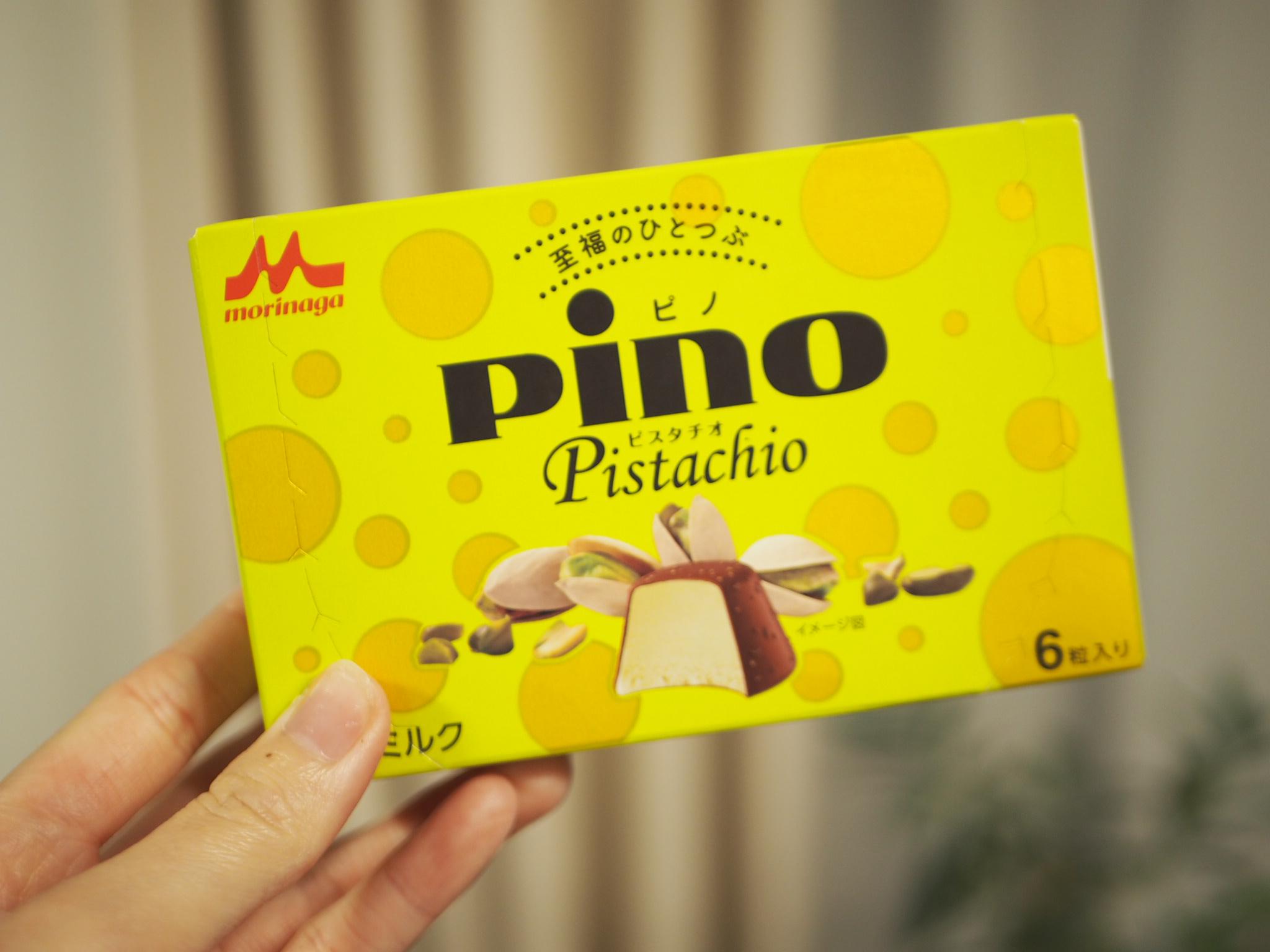 【ピノ史上初登場】のピスタチオ味♡♡ 気になるお味と販売期間は?_5