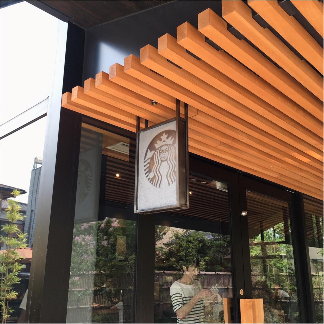本当は教えたくない♡京都なのに空いてて、日本庭園で飲める!穴場の【スタバ】があるんです(*°○°*)_6