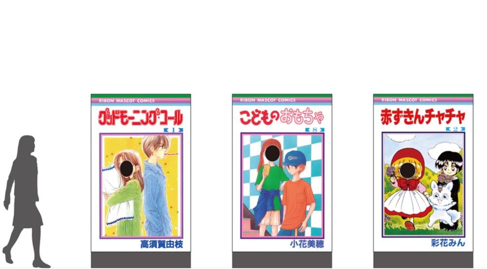 『りぼん』のときめきがよみがえる♡ 創刊60周年を記念したコラボイベントを『東京スカイツリー®』で実施!_2