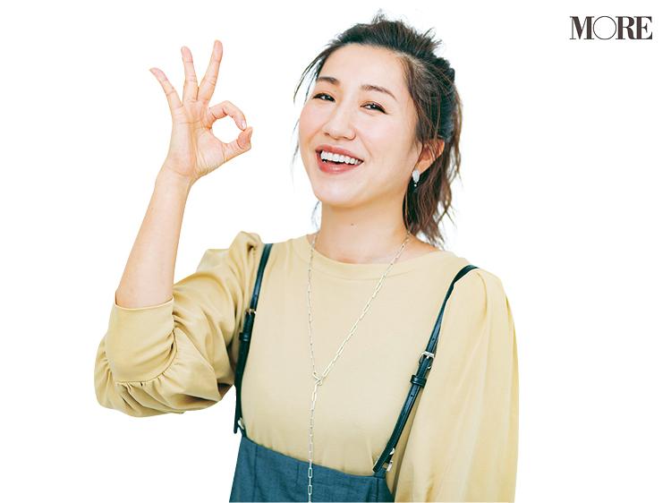 長井かおりさん発・『オンリーミネラル』のチーク&『SHISEIDO』のリップで作る小顔メイクのやり方!【小顔メイク④】_1