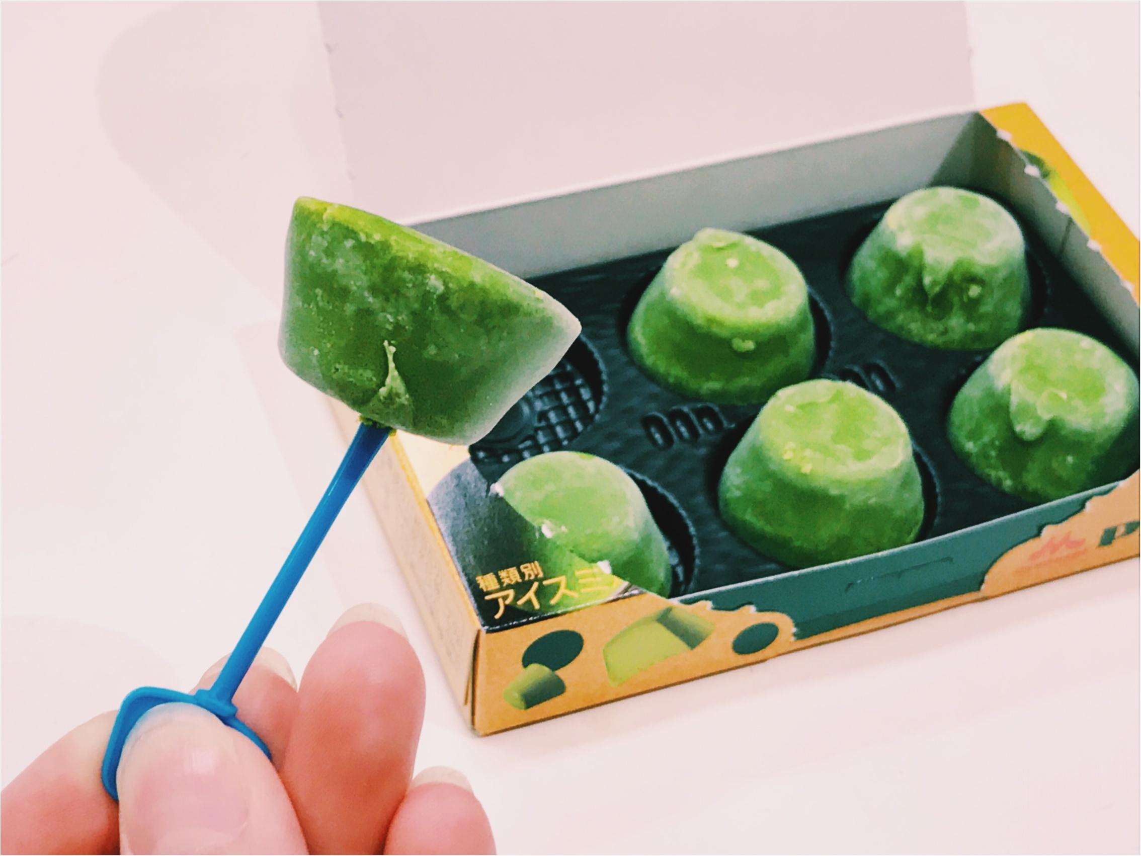 《アイスも抹茶が食べたい季節♪》期間限定‼︎【ピノ】『熟成抹茶』が美味すぎるっ♡_3