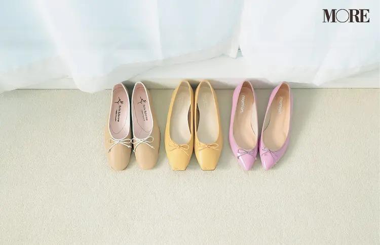【人気ブランドのおすすめ靴】『マミアン』『スリーフォータイム』『ベッレ バレリーネ』のバレエシューズ