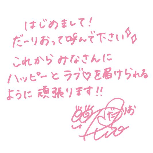 【速報】内田理央さんがMORE専属モデルに! 気になる素顔を大公開♡_2