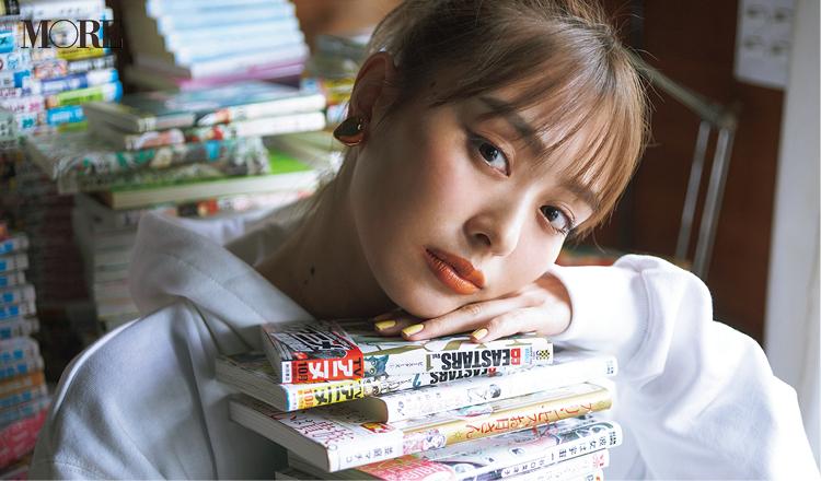 内田理央がおすすめのマンガを紹介するMOREの連載【#ウチダマンガ店】。内田理央とマンガが写っている写真。