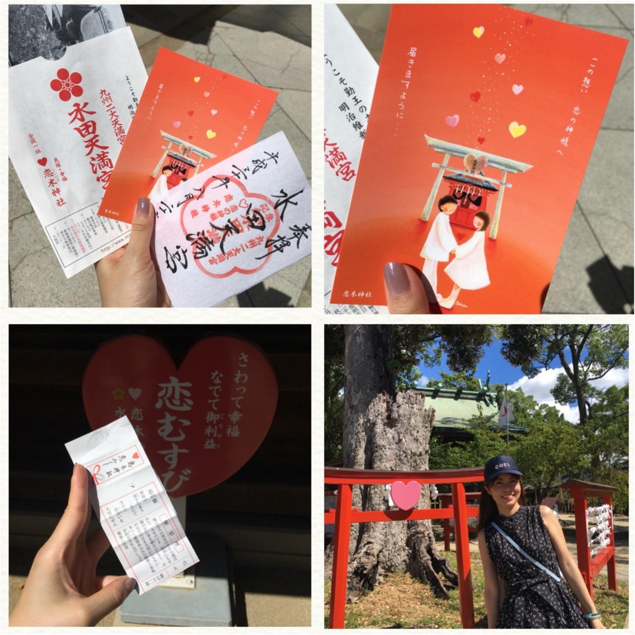 """福岡のラブパワースポットといえばココ!ハートいっぱいの""""恋木神社""""にいってきました♡_3"""