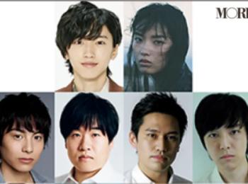 なにわ男子・道枝駿佑が、名作『ロミオとジュリエット』で舞台初単独主演!【おすすめステージ】