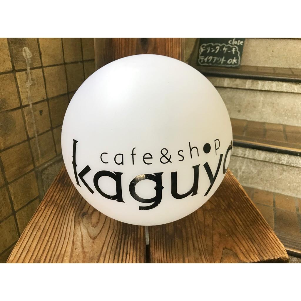 """【知る人ぞ知るカフェ〜横浜〜】海風を感じながら""""ゆったり&のんびり""""な休日を!_6"""