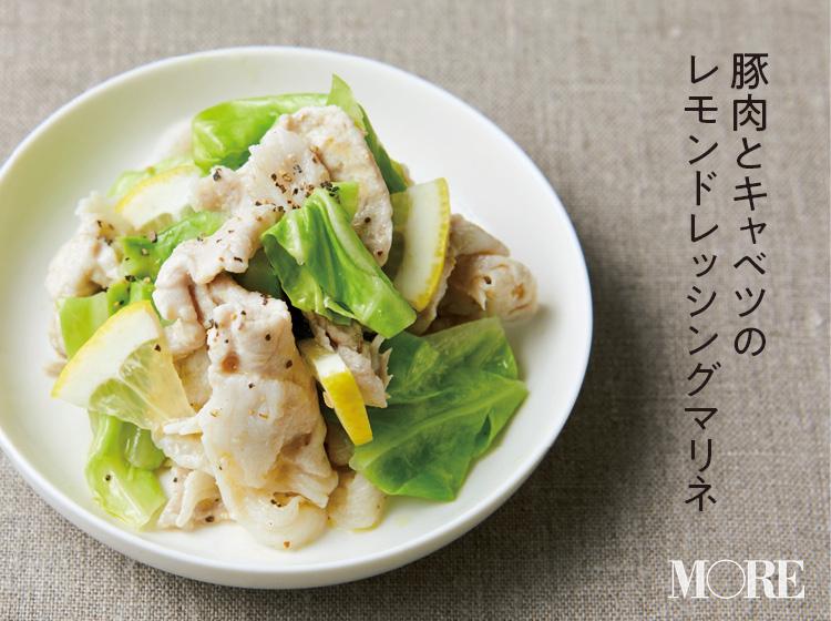 「豚肉×キャベツ」の簡単作り置きおかず3レシピ! 炒める・和える・マリネで三変化♡【 #お弁当 4】_3