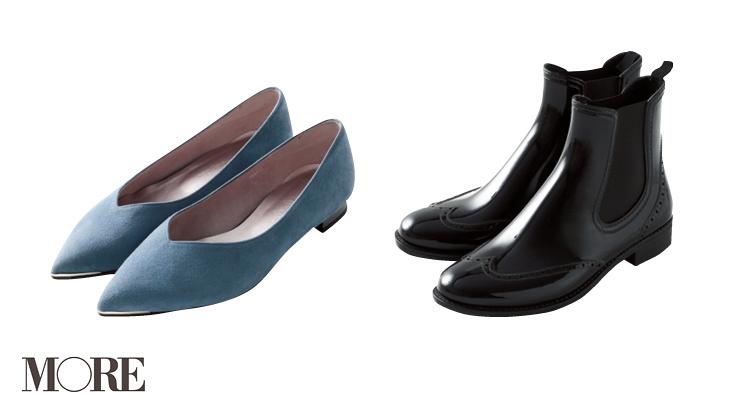 雨の日コーデ・梅雨コーデ特集 - レインコートや靴など、雨の日もおしゃれに過ごせる撥水アイテム・防水グッズは?_20