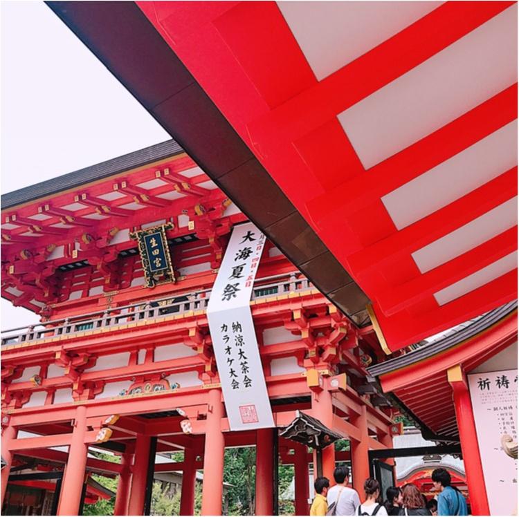 【ご当地MORE神戸】生田神社で恋愛についてお願いしてきました。笑っ_1