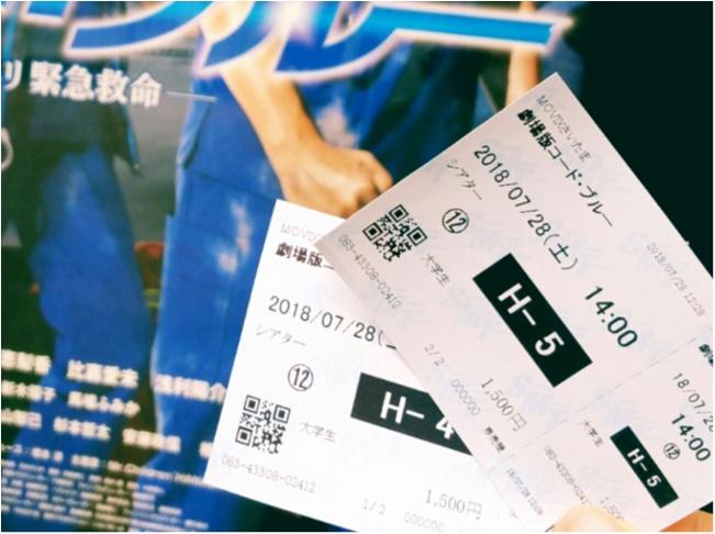 【ステキな週末】7/27公開!映画『コード・ブルー』とオシャレなカフェでランチ♡_4