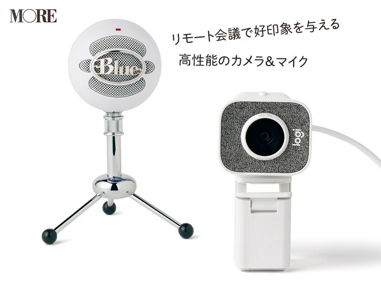 『ロジクール』ウェブカメラ「C980」とUSBマイク「Snowball」