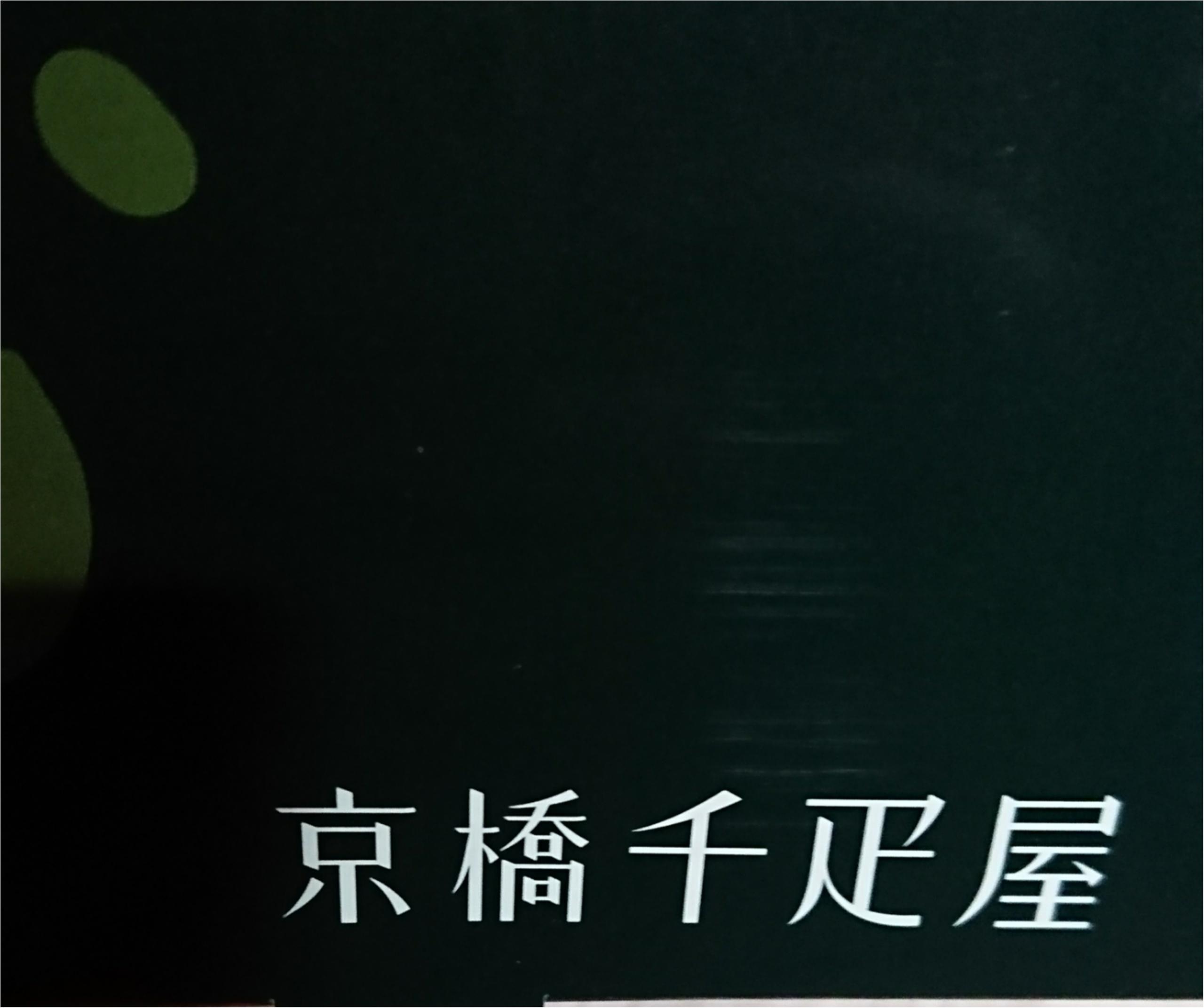 【渋谷ヒカリエShinQs 千疋屋】〈限定〉さくら味のサンドケーキ_2