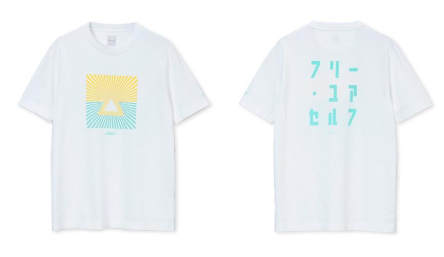 『ポール・スミス』がフジロック2019出演のケミカル・ブラザーズとコラボ!ユニセックスなおしゃれTシャツ発売中☆_2