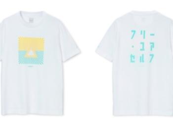『ポール・スミス』がフジロック2019出演のケミカル・ブラザーズとコラボ!ユニセックスなおしゃれTシャツ発売中☆
