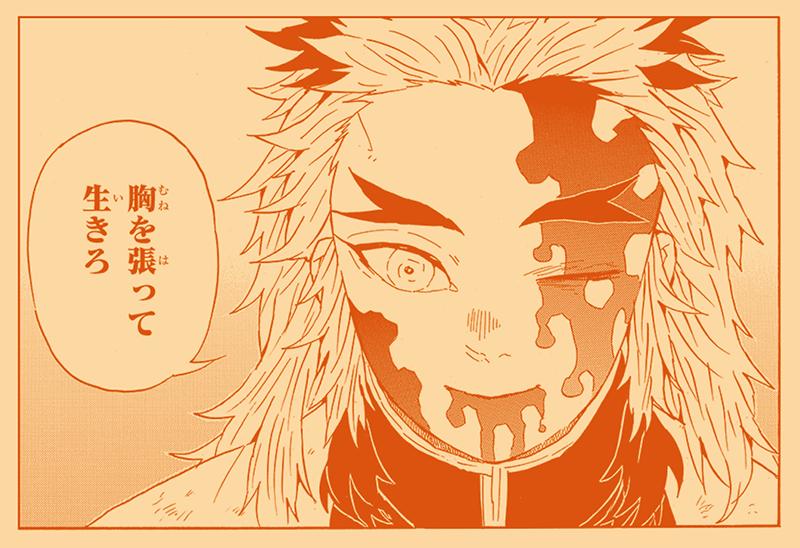 『鬼滅の刃ステッカー』がMORE11月号に♡ MOREでしか手に入らない、激レアカラーリングを手に入れて!_3