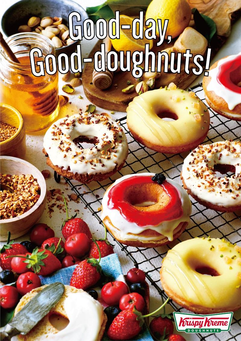 『クリスピー・クリーム・ドーナツ』の新作は、ブランや糀を練り込んだ体に嬉しいドーナツ☆_1