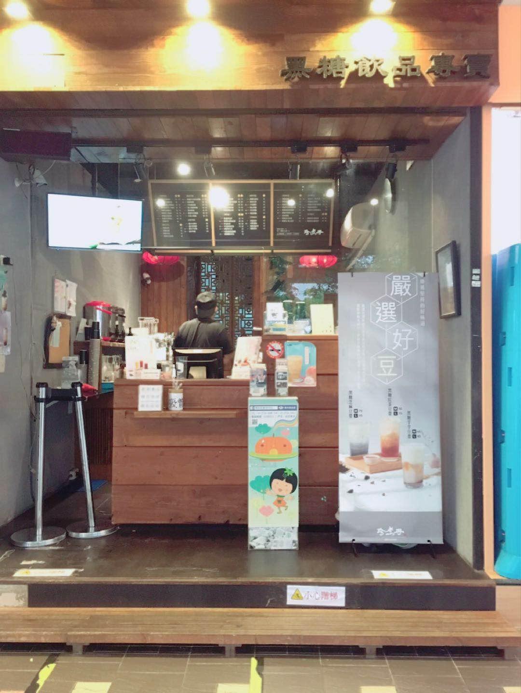 台湾のおしゃれなカフェ&食べ物特集 - 人気のタピオカや小籠包も! 台湾女子旅におすすめのグルメ情報まとめ_40