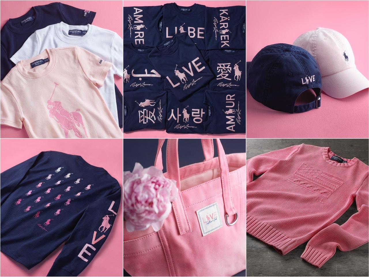 『ラルフ ローレン』のがんと闘う慈善プログラム「Pink Pony」20年目! アパレルコレクションの注目は【愛】Tシャツ♡_1