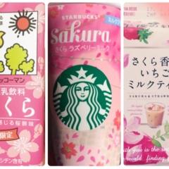 春っぽ可愛い♡さくら味ドリンク3選!コンビニ・スーパーで買えるもの編。